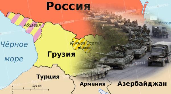 Кто и как ответит за геноцид в Южной Осетии?
