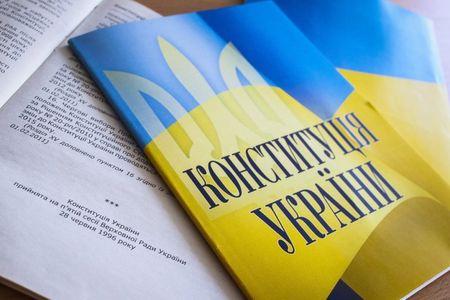 Проект Конституции Украины от Виктора Ющенко