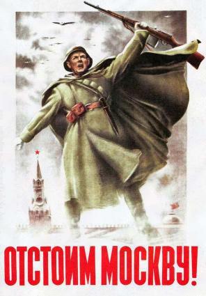 Абдураим Люманов оборонял Москву