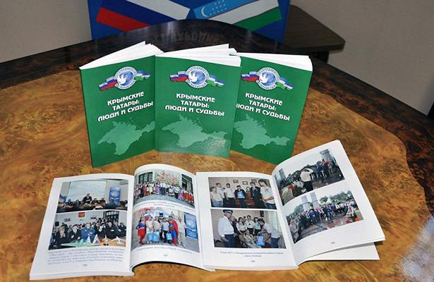 Подвиги крымских татар увековечили в книге