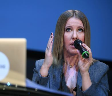 Телеведущая Ксения Собчак, заявила о намерении выдвинуть свою кандидатуру на пост президента в 2018 году