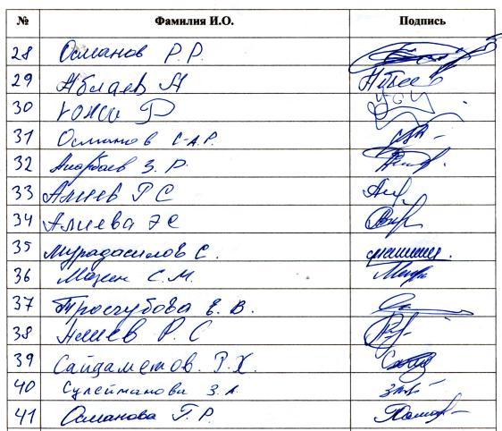 Обращение участников земельной акции в ДУМК