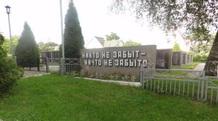 Ягья Кадиев освобождал Севастополь