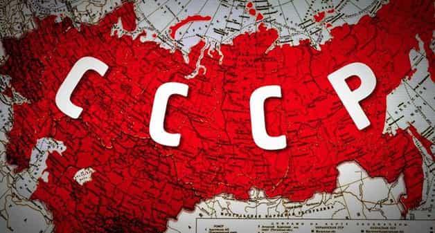 СССР развалил «русский вопрос»?