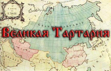 Татарский язык и судьба России