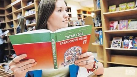 Москва ищет общий язык с Казанью
