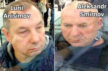 Турция обменяла Умерова и Чийгоза на российских агентов?