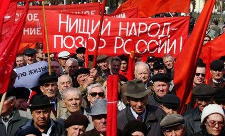 Сколько нищих в России