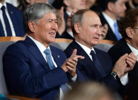 Алмазбек попрощался с Путиным
