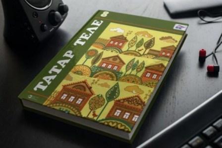 Зачем Кремлю татарский язык?