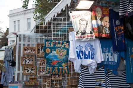 В Крыму стало жить веселее