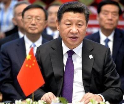 Председатель Китая Си Цзиньпин