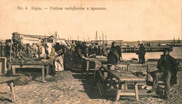 Как рыбачили в Крыму сто лет назад