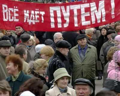 В России будет переворот?
