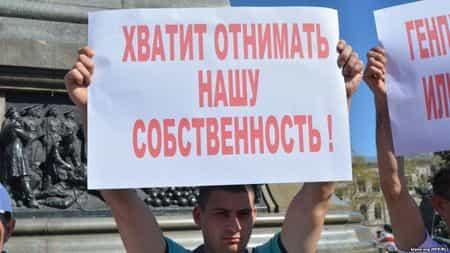 Кого в Крыму лишают земли