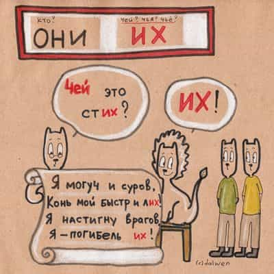 Татарам популярно объяснили по-русски