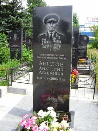 Феттай Абилов стал Героем 45 лет спустя после Победы