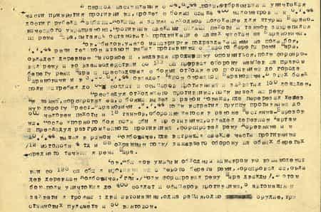 В период наступления 24.6.44 г. полк, отбрасывая и уничтожая части прикрытия противника, прошёл с боями свыше 400 километров и к 6.7.44 г. достиг рубежа Денбина–Кожины и занял исходное положение для штурма Барановического укрепрайона. Противник свежими силами пехоты и танков зарепился на реке Шара, пытаясь остановить продвижение наших частей на Барановичи.  Тов. Абилов, умело маневрируя подразделениями на поле боя, 7 июля 1944 г. решительной атакой выбил противника с левого берега реки Шара, овладел деревней Нагорное и, не давая противнику опомниться, полк форсировал реку и во взаимодействии со 133 СП прорвал оборону немцев на правом берегу реки Шара и преследовал с боями отходящего противника до города Барановичи и в 3-00 8 июля 44 г. овладел южной окраиной (г) Барановичи. В этих боях полк истребил до 600 солдат и офицеров противника и захватил 150 лошадей.  Преследуя отходящего противника, полк вышел на реку Мишанка, форсировал её, с боями вышел в район Новище, где перерезал железную дорогу Брест–Барановичи. 9 июля 44 г. полк встретил группу противника до 600 человек пехоты и 18 танков, оборонявшегося в районе Жестянка – Березовка. После упорного боя полк сбил противника, овладел деревней Тартак и, преследуя разгромленного противника, форсировал реку Деревянка и к 10 июля 44 г. вышел в район Колбовиче, где встретил свежие части противника (12-й мотополк 4-й ТД и 88-й охранный полк), занявшего оборону на обеих берегах среднего течения реки Шара.