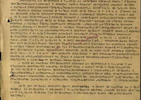 Противник на подступах к р. Нарев на выгодных рубежах создал глубоко эшелонированную оборону с широкой сетью траншей, прикрытых минными полями в районах Брок, Коцембы-Тухачи, Тищанка – Брашчик. В боях с 27 августа по 5 сентября 44 года при прорыве обороны немцев в районе Брок полк тов. Абилова ударом из-за правого фланга дивизии успешно прорвал оборону противника и вышел ему в тылы, чем содействовал успеху дивизии в выполнении задач. Преследуя отступающего противника, сходу овладев первой траншеей немцев во втором рубеже обороны в районе … Противник, стремясь задержать наступление дивизии, упорно оборонял третий рубеж в районе Тищанка. Умелой организацией фронтального наступления во взаимодействии с другими полками дивизии прорвал оборону противника и овладел северо-западной окраиной Тищанка. Успешно развивая дальнейшее наступление на плечах отступающих немцев 5.09.44 г. вышел к реке Нарев и в 11-00 5 сентября 44 г. с ходу форсировал её. В стремительном коротком бою овладел тремя линиями траншей, захватил плацдарм на западном берегу в районе Гзово протяжением до 1,5 километра. Контратаки свежих сил противника при поддержке танков, пытавшихся сбросить полк за реку, были успешно отбиты. Полк тов. Абилова при захвате плацдарма и при отражении неоднократных яростных атак, руководимый им лично с боевых порядков, проявил мужество и стойкость в выполнении приказа командования.