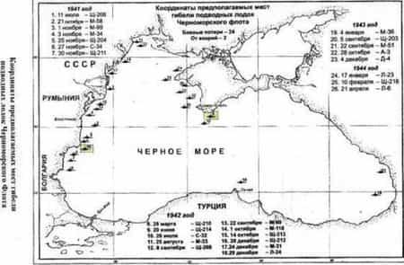 С сентября 1939 г. по август 1940 г. А. Мамутов проходил службу в должности военкома подводной лодки А-4 Черноморского флота.