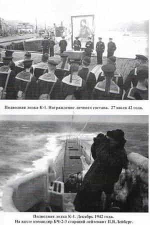 Мегинов Умер Бекирович (1919-1943)