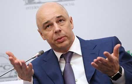 Резервного фонда России больше нет