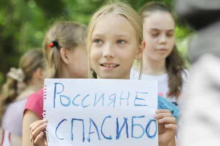 В России не хотят принимать соотечественников?