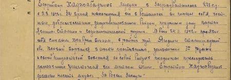 Ефрейтор Хаджабадинов Мусуин в заградбатальоне 278 сд с 9 августа 1942 г. За время нахождения его в батальоне он показал себя честным, добросовестным, дисциплинированным бойцом, преданным делу партии Ленина–Сталин и социалистической родине. В бою 24.11.1942 г. проявил себя смелым, храбрым воином, в районе хут. Ягодного Сталинградской области. Первый ворвался в окопы противника, уничтожил трёх румын и своей инициативой вовлекая за собой бойцов, продолжал преследовать противника, уничтожая его метким огнём. Ефрейтор Хаджабадинов достоин носить медаль «За боевые заслуги»