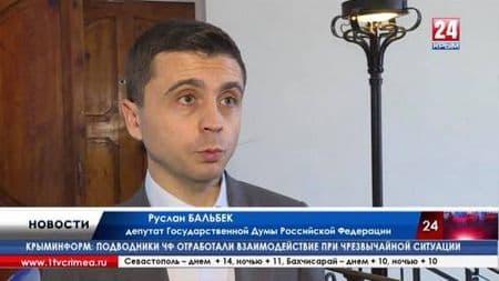 Кто отдал Крым на растерзание жуликам