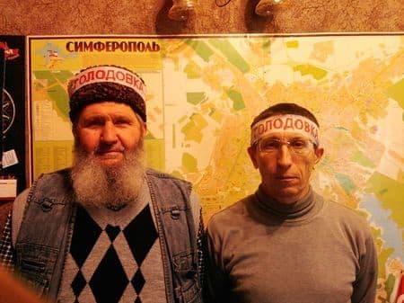 Крым, поддержи борьбу соотечественников!
