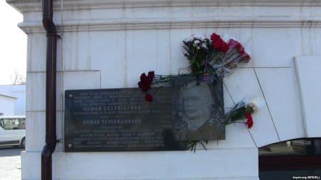 Почему в Крыму нет митингов в память о Челебиджихане