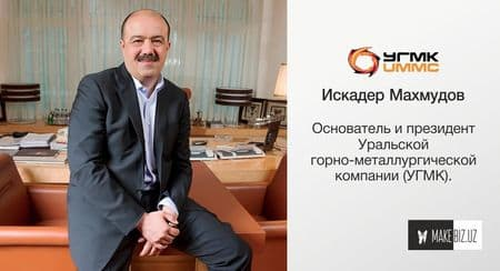 Путин наградил Махмудова орденом