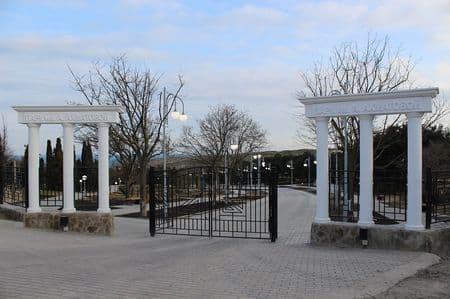 В Севастополе открыли парк Анны Ахматовой