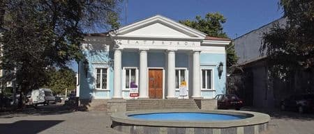 В Симферополе сносят театр кукол