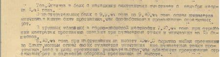 Тов. Халилов в боях с немецкими оккупантами участвует с декабря 1941 года. В наступательных боях с 9.9.44 года по 9.10.44 года огнём пулемётов уничтожал живую силу противника, чем способствовал продвижению стрелковых рот. В трудных условиях горно-лесистой местности 7.10.44 года, при отражении контратак противника, подавил три пулемётные точки и уничтожил до 10 фашистов. 8.10.44 года, при наступлении на высоту 1046.0, скрытно выйдя противнику во фланг, мощным огнём своих пулемётов уничтожил две пулемётные точки противника, внёс в ряды противника замешательство, чем обеспечил продвижение стрелковых рот и овладение обороной противника на высоте...