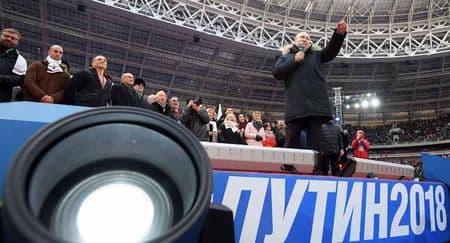 О новых приоритетах российской политики