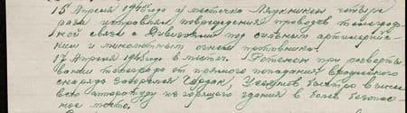 15 апреля 1945 года у местечка Ляукникеня четыре раза исправлял повреждения проводов телеграфной связи с дивизиями под сильным артиллерийским и миномётным огнём противника. 17 апреля 1945 года в местечке Ротенен, при развёртывании телеграфа от прямого попадания вражеского снаряда загорелся чердак. Усеинов быстро вынес всю аппаратуру из горящего здания в более безопасное место…