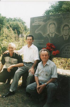 Кемал Куку, Али Яячик и Робеспьер Гралов у памятника Бекиру и Юрию Османовым в Озенбаше 12 августа 2006 г.