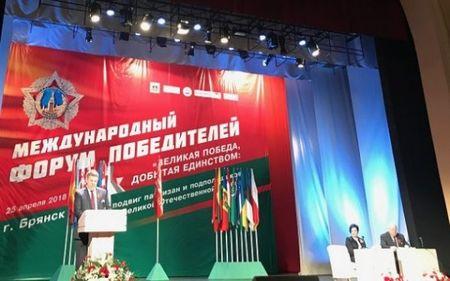 В Брянске открылся форум «Великая Победа»