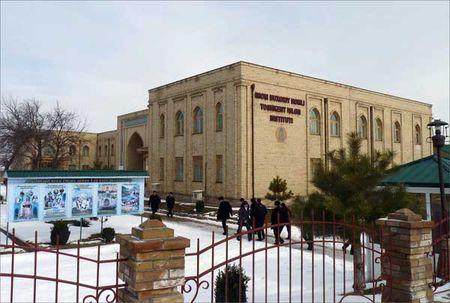 В Узбекистане создается Международная исламская академия