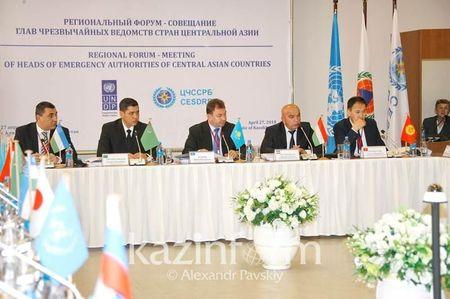 В Алматы прошел форум глав чрезвычайных ведомств стран ЦентрАзии