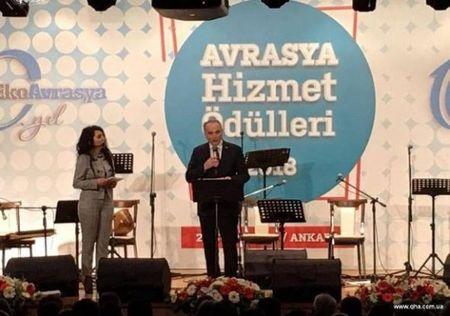 Президента Узбекистана наградили «За заслуги перед Евразией»