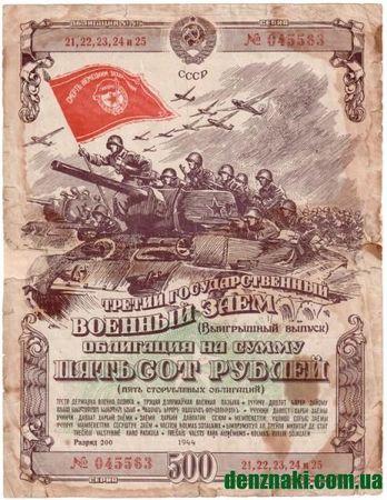 Февзи Ибрагимов отвечал за финансы минометной бригады