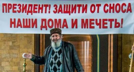 Фазил Ибраимов переведен под домашний арест