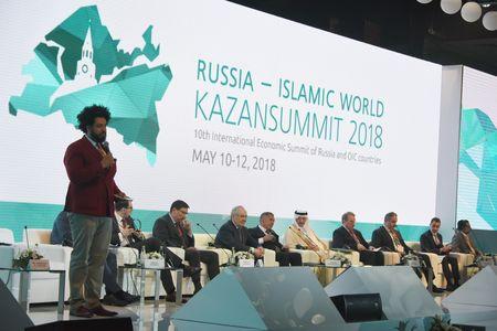 В Казани проходит саммит «Россия — исламский мир»
