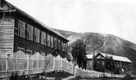 Куда эвауировали «Артек» в 1941