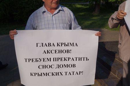 Татарстан солидарен с Крымом