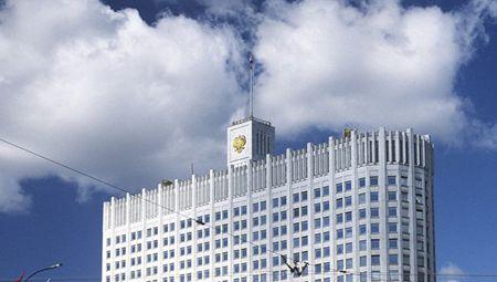 В России новое правительство