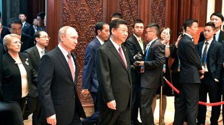 Саммит ШОС пройдет на родине Конфуция