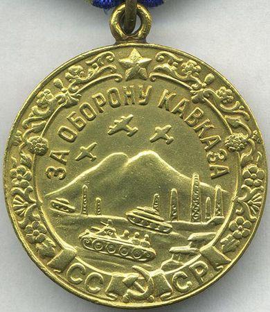 Исмаил Ибраимов оборонял Кавказ